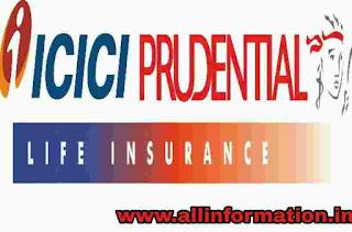 Icici prudential life insurance (ICICI प्रूडेंशियल लाइफ इंश्योरेंस)