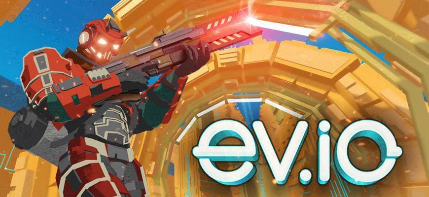 EV.IO - browser shooter