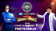 00917057539819 KBC Lottery Winner 2020