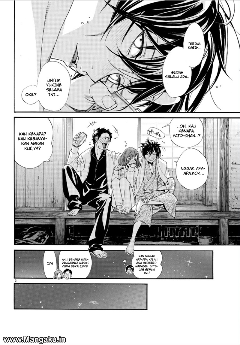 Noragami Chapter 75-4