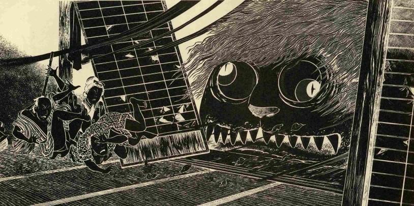Okamuro Urban Legend Jepang