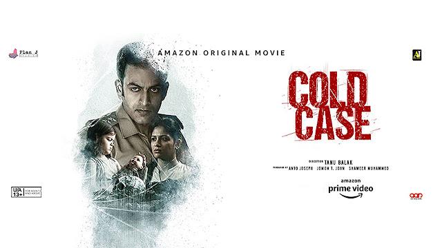 cold case movie, cold case prithviraj release date, cold case malayalam, cold case cast, cold case prithviraj movie, cold case prithviraj movie release date, mallurelease