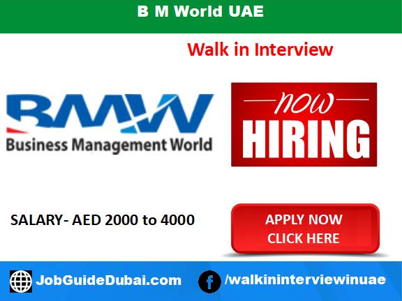 B M World UAE career for Structural Steel Fabricator and Supervisor jobs in Dubai UAE
