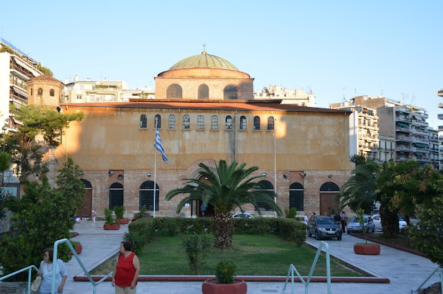 Aya Sofya Kilisesi ( Agia Sofia )