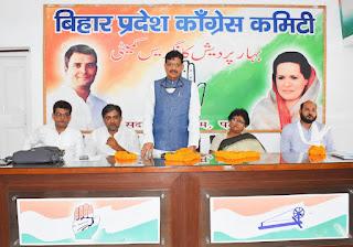 bihar-congress-social-media-team-extension