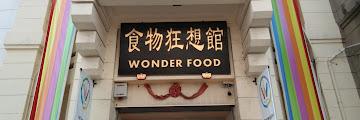 """Tergoda Aneka """"Makanan"""" di Wonderfood Museum Penang"""