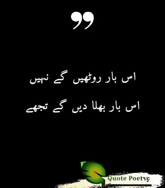 vSad Quotes About Love In Urdu - Sad Quotes In Urdu About Love