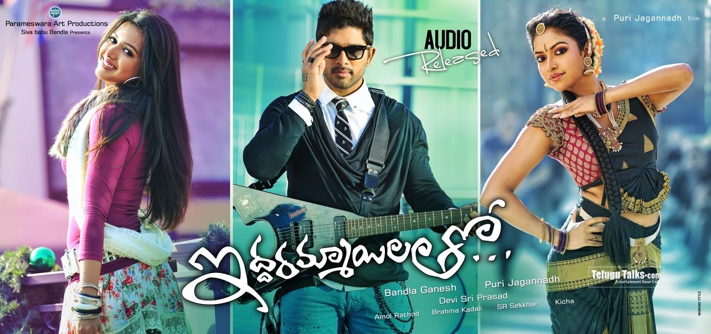 MLMP3: Iddarammayilatho Telugu Movie Songs Free Download