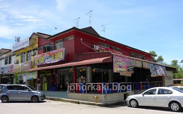 Nasi-Arab-Al-Hanin-Perling-Johor-Bahru-JB