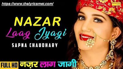 Nazar Laag Jyagi | Sapna Chaudhary | Vishvajeet Choudhary | New Haryanvi Songs Haryanavi 2020