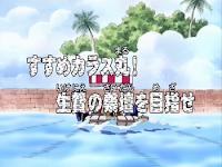 One Piece Episode 159