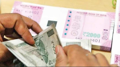 7th pay commission Latest News today: Government employees in Arunachal Pradesh.