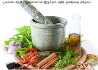 herbal purification part1.