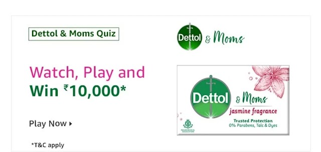As per the video, how many illness causing germs does Dettol & Moms protect from?