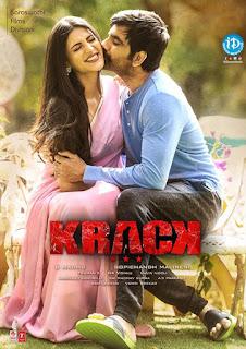 krack movie download, krack telugu movie, krack full movie, krack download, krack cast, krack release date, krack movie online, filmy2day