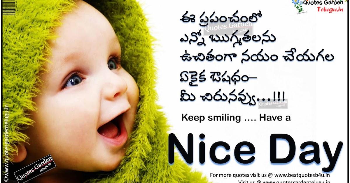 quotations on smile in telugu - photo #15