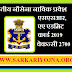 Indian Navy Sailor Entry SSR, AA Admit Card 2019 Vacancy 2700 Date 09 September 2019