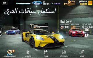تحميل CSR Racing 2 مهكره - تهكير لعبة csr2
