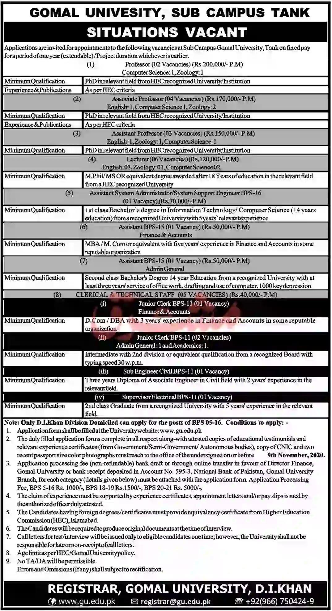 Gomal University Jobs 2020  Teaching & Non-Teaching Jobs Announced