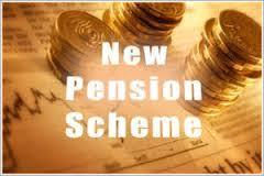National Pension System (NPS) - Request for Subscriber Shifting    బదిలీ అయిన CPS ఉపాధ్యాయ ఉద్యోగ మిత్రులు గమనించవలసిన అంశం.