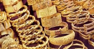 مصر ... أسعار الذهب اليوم ... الثلاثاء