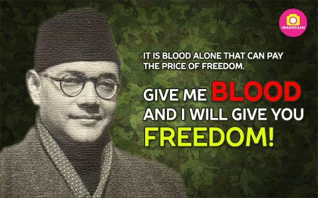 सुभाष चन्द्र बोस के अनमोल विचार Subhash Chandra Bose inspirational Quotes in Hindi/English
