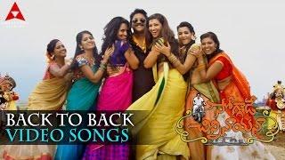 Soggade Chinni Nayana Back To Back Video Songs __ Nagarjuna, Ramya Krishnan, Lavanya Tripathi