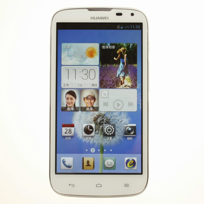 Huawei G610-c00 Android 4 1 Emotion Ui V100r001c92b130 Official Firmware