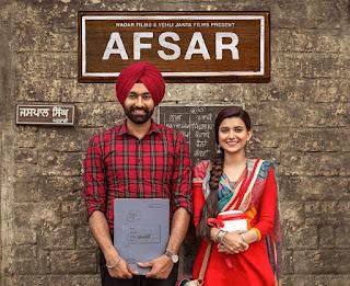 Afsar 2018 Punjabi Movie HDRip | 720p | 480p
