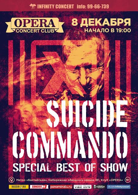 Suicide Commando в клубе Opera