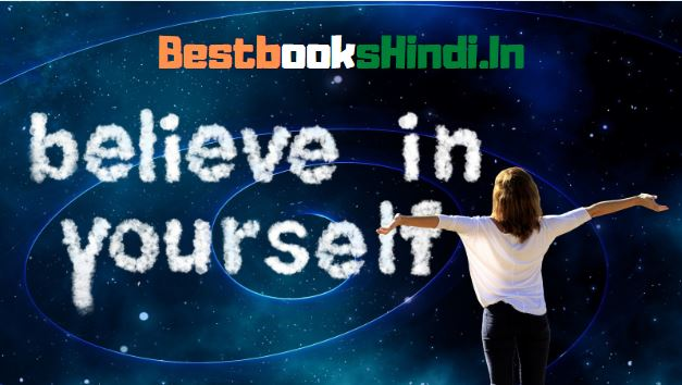 Short Motivational Speech In Hindi For Students