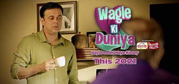 Wagle-Ki-Duniya