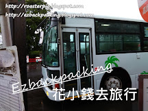 霧島神宮巴士站分佈+巴士路線,一頁看懂!