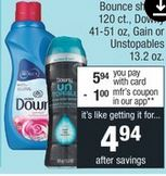 cvs couponers deal