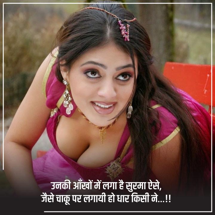 Status, Hindi Status, Hindi Status in Hindi, Status in Hindi