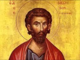 Άγιος Ιάκωβος του Αλφαίου