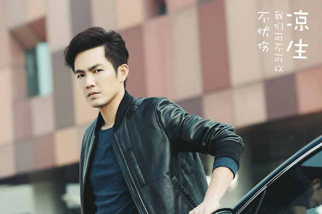 Liang Sheng, Must We Be Sorrowful Wallace Chung Chinese TV series