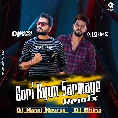 Gori Kyun Sarmaye (Remix) DJ Manoj Mourya X DJ Bhims