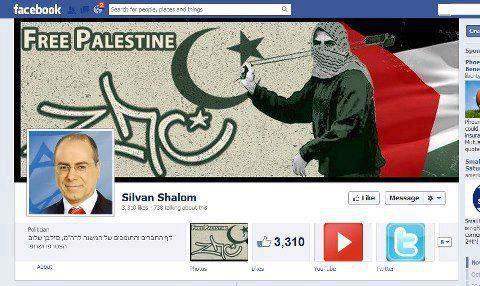 Perfil do vice-primeiro-ministro de Israel, Silvan Shalom, é invadido por hacktivistas.