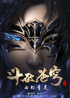 Alur Cerita Animasi Donghua China Battle Through The Heavens