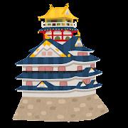 安土城のイラスト