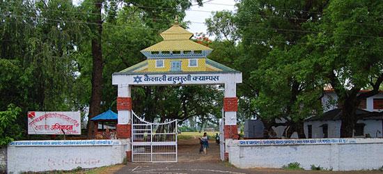 kailai-multiple-campus