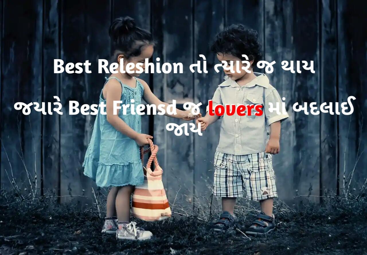 Latest Gujarati Status, Gujarati Whatsapp Status 2019 New Collection.
