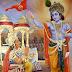 Bole Arjun Se Ek Roj Mohan Madan  बोले अर्जुन से एक रोज मोहन मदन new krishna bhajan hindi lyrics
