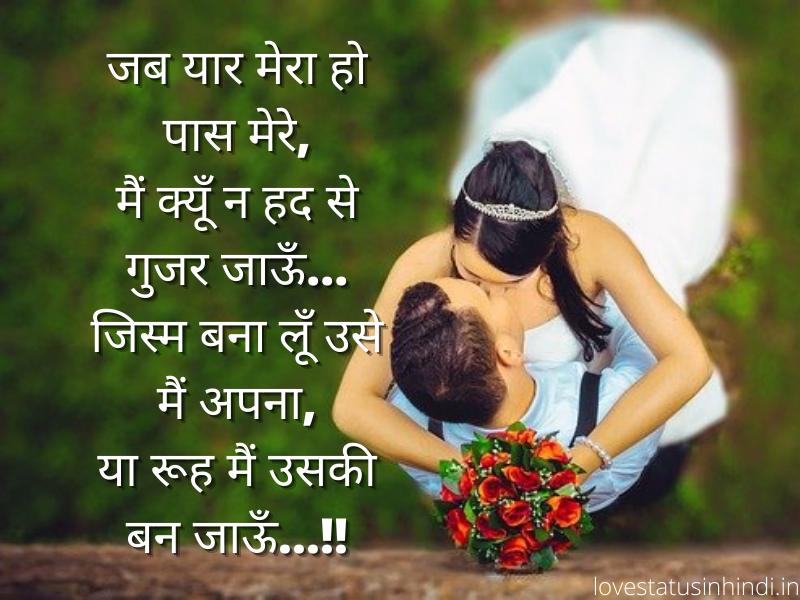 shero shayari love in hindi