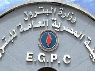 مصر تعلن تحقيق كشف بترولي جديد في سيناء