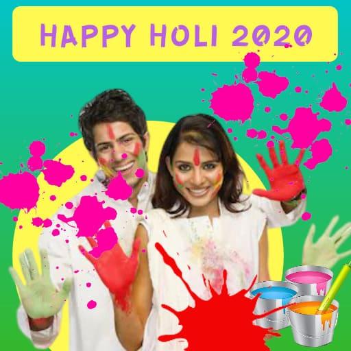 Holi Animated Images