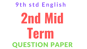 9th std Tamil Second Midterm Model Question paper 2019