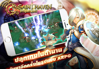 Download Dragon Nest - Saint Haven Android