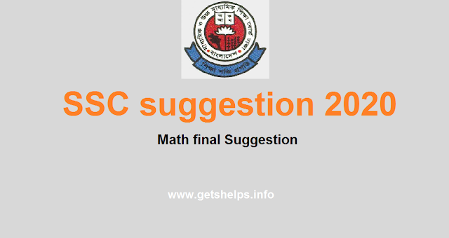 SSC suggestion 2020 Math